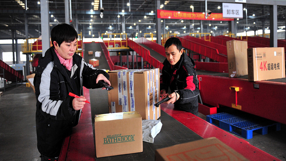 China online retail sales surpass 9 trillion yuan   The Standard