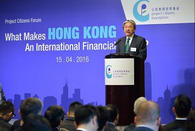 http://www.thestandard.com.hk/breaking-news/section/3/73642/John-Tsang-sees-China-opportunity,-not-China-risk