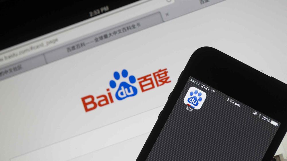 http://www.thestandard.com.hk/breaking-news/section/1/111407/Baidu-reports-6.4b-yuan-quarterly-profit
