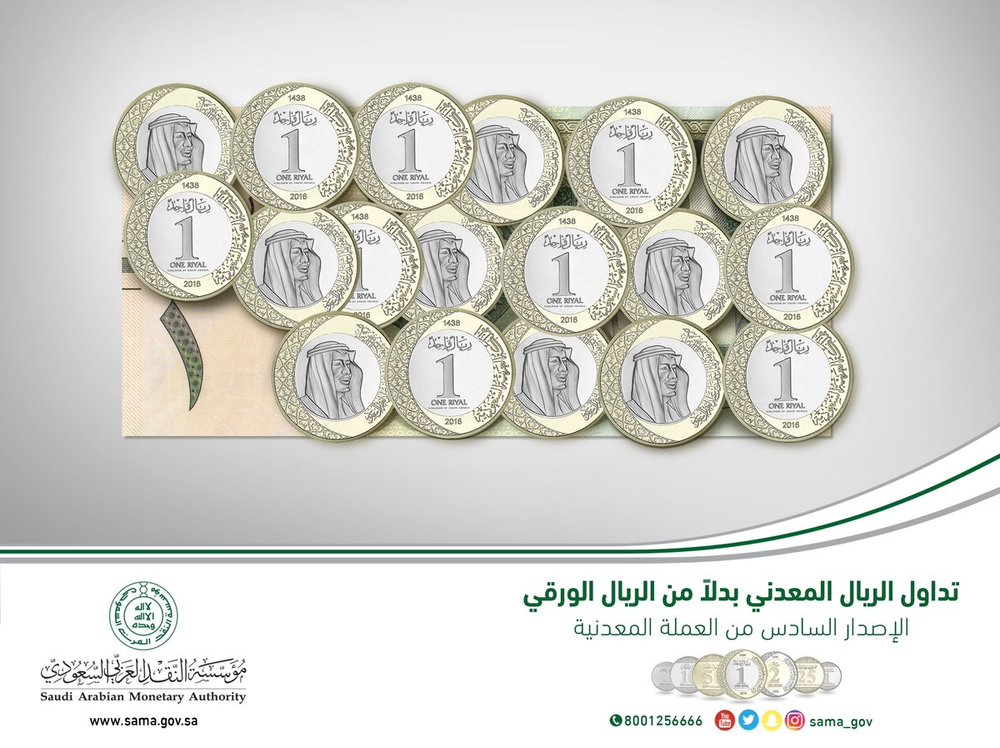 Saudi Riyal Slides Versus Us Dollar