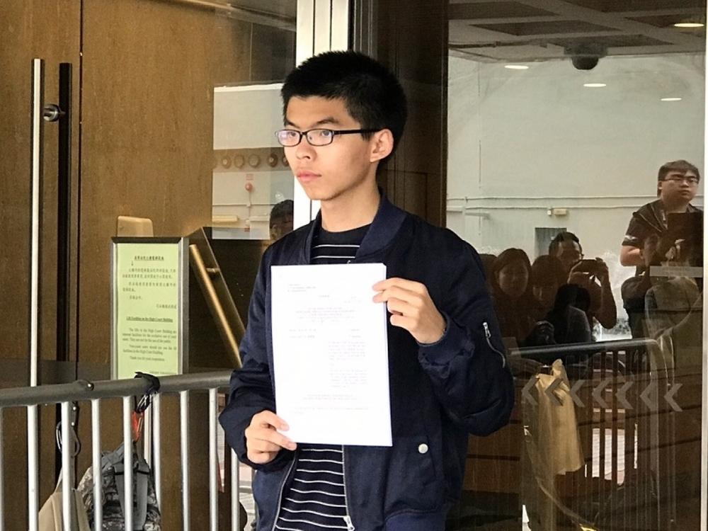 Joshua Wong has filed a HK$16,000 compensation claim against prison officials.
