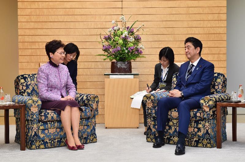 Carrie Lam, Shinzo Abe talk food safety, senior care