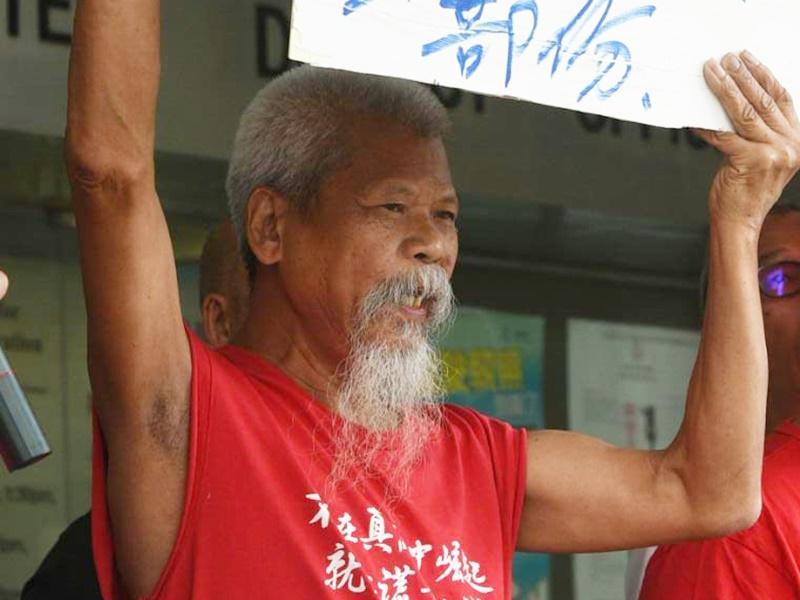 Activist Koo Sze-yiu jailed for desecrating regional flag again