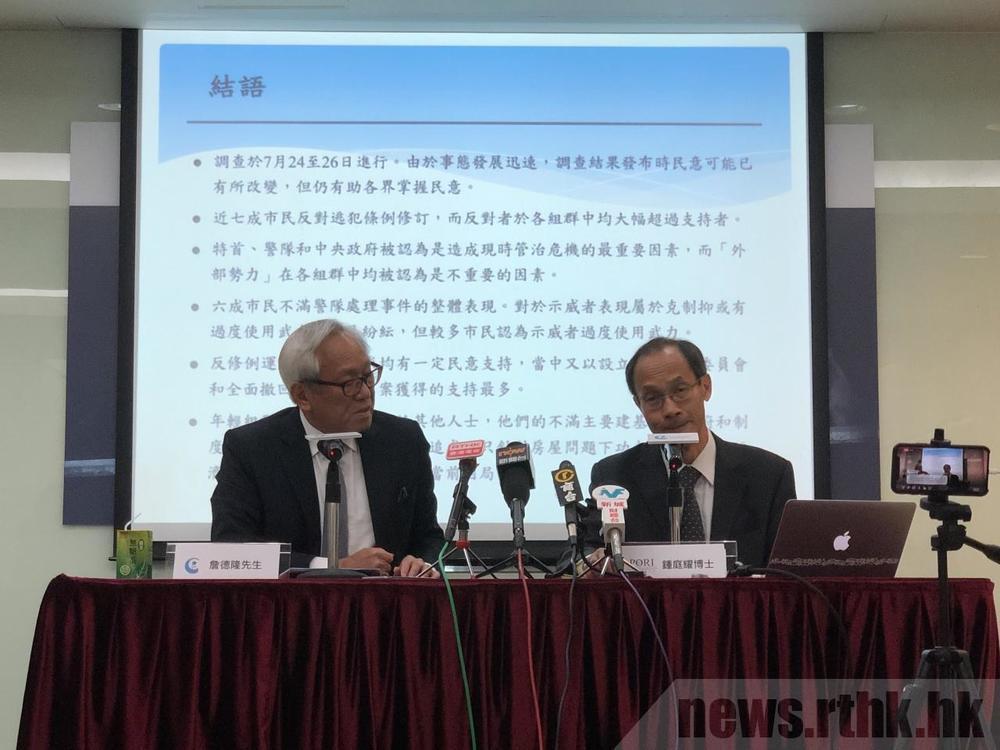 http://www.thestandard.com.hk/breaking-news/section/3/132404/