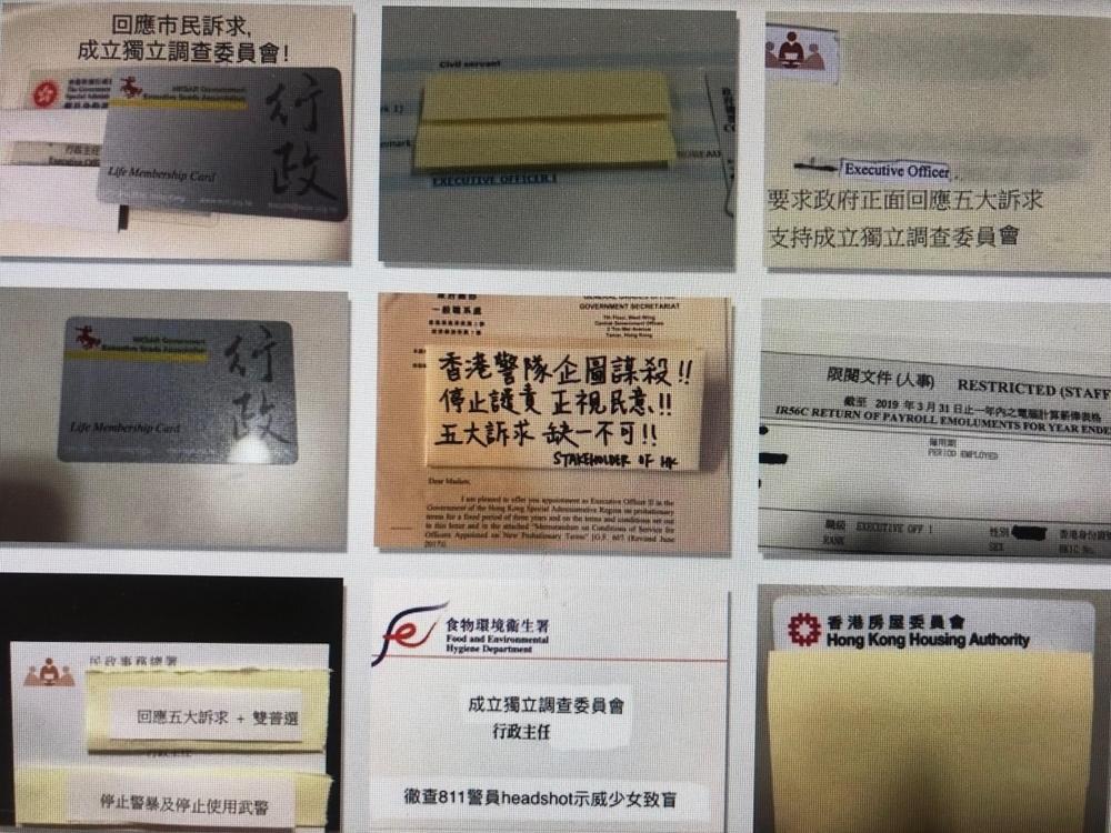 https://www.thestandard.com.hk/breaking-news/section/3/133040/350-civil-servants-say-every-citizen-a-stakeholder-in-HK