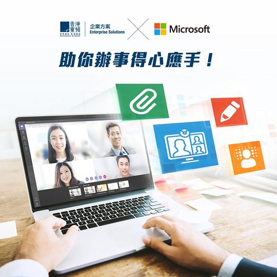 Jardine One Solution Sold: HKBN In HK$392m Deal To Buy Jardine IT Unit JOS