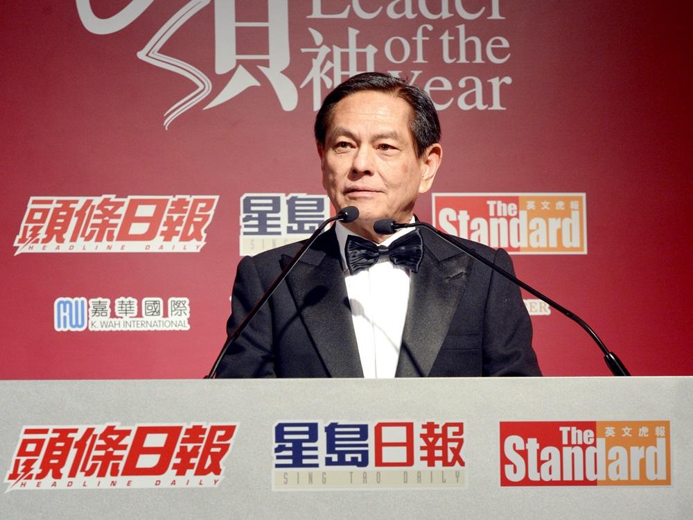 STNC chairman Charles Ho.