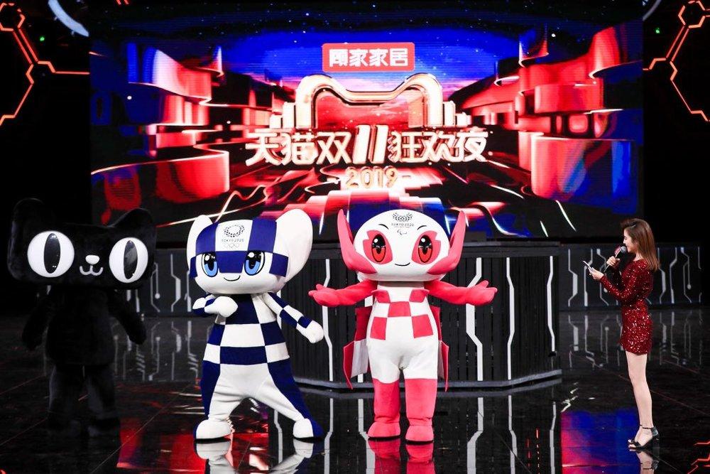 http://www.thestandard.com.hk/breaking-news/section/1/137089/Alibaba-launches-mega-stock-sale-praising-HK-capital-market-reforms