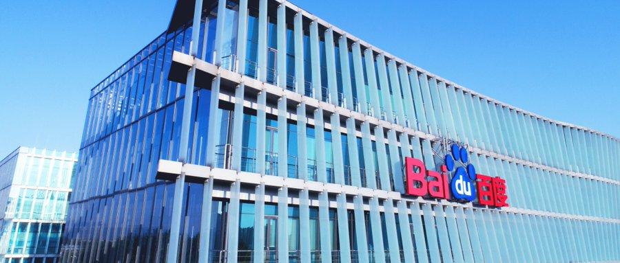 http://www.thestandard.com.hk/breaking-news/section/1/139536/Baidu-headed-for-HK-listing,-report-says
