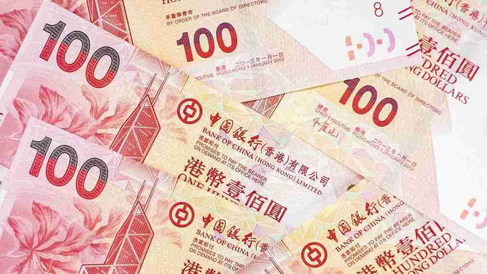 http://www.thestandard.com.hk/breaking-news/section/1/139594/HK-dollar-strength-feeds-carry-trade