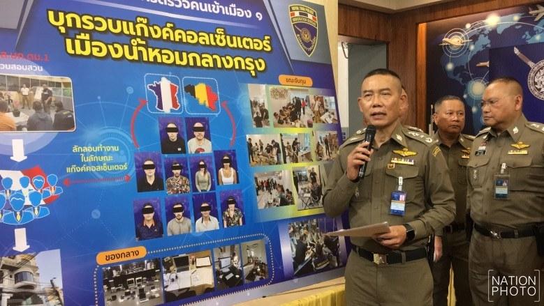 http://www.thestandard.com.hk/breaking-news/section/4/139882/French,-Belgian-suspects-nabbed-in-Bangkok-for-call-center-fraud