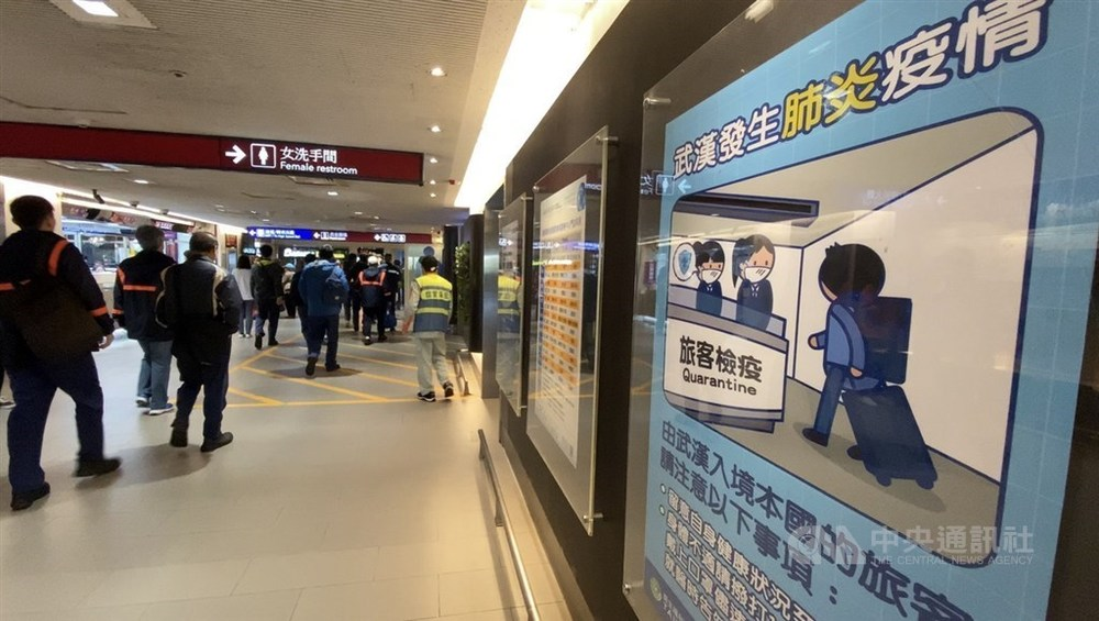 Taiwan has decided to impose 14 days' quarantine for those showing pneumonia-like symptoms..