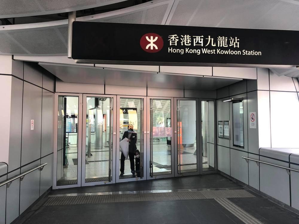 http://www.thestandard.com.hk/breaking-news/section/4/140625/Shut-down-West-Kowloon-rail-terminus,-councilors-demand