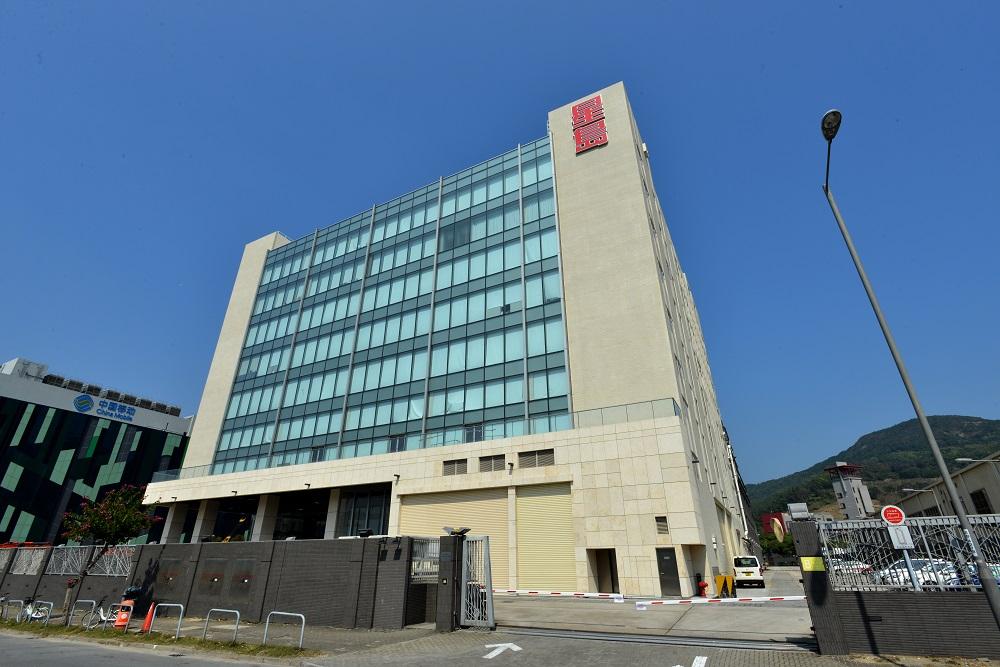 The Sing Tao News Corp headquarters in Tseung Kwan O.