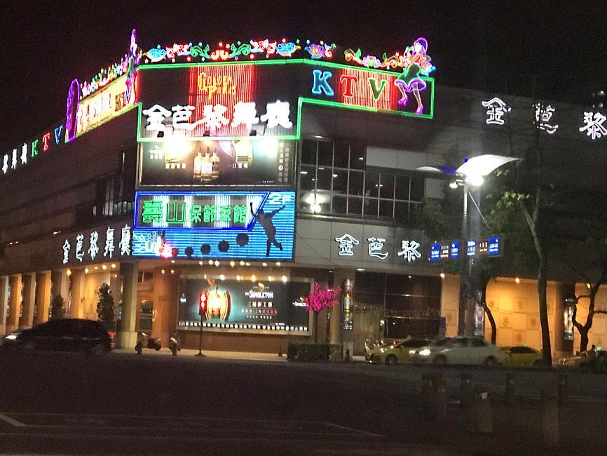 The Jin Bali Grand Ballroom in Kaohsiung's Lingya District in Taiwan.