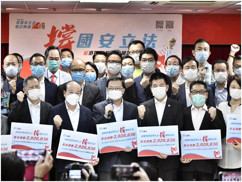 Pro-Beijing alliance says 2.92m favor security law