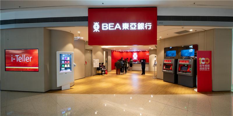 https://www.thestandard.com.hk/breaking-news/section/2/148326/Elliott-Management-moves-in-on-Bank-of-East-Asia