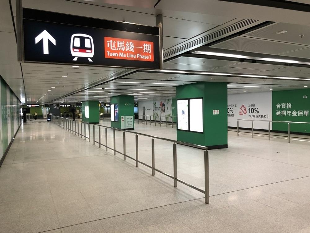 https://www.thestandard.com.hk/breaking-news/section/4/148455/Earlier-date-for-full-operation-of-Tuen-Ma-Line