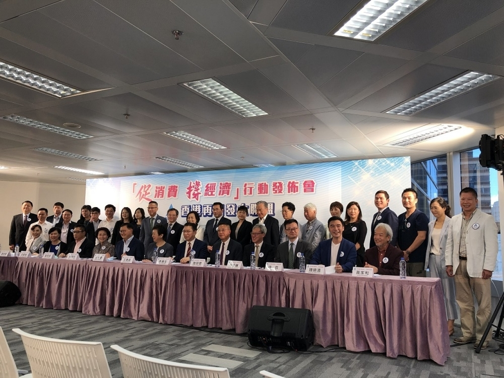 http://www.thestandard.com.hk/breaking-news/section/4/148922/Pro-Beijing-alliance-shares-payout-deals