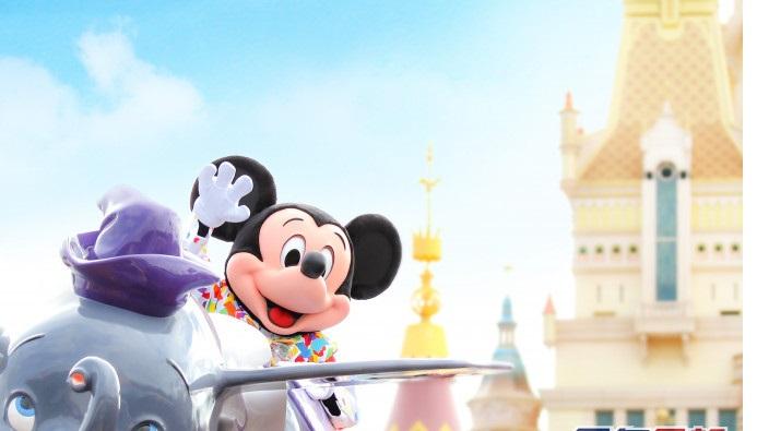 http://www.thestandard.com.hk/breaking-news/section/4/150209/-Disneyland-multiplies-the-fun-for-HK-residents