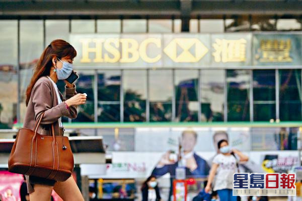 http://www.thestandard.com.hk/breaking-news/section/2/150508/HSBC-shares-slump