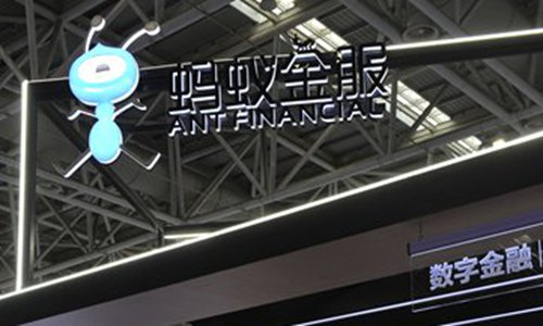 http://www.thestandard.com.hk/breaking-news/section/2/150572/Ant-Financial-denies-HK-public-float-reports