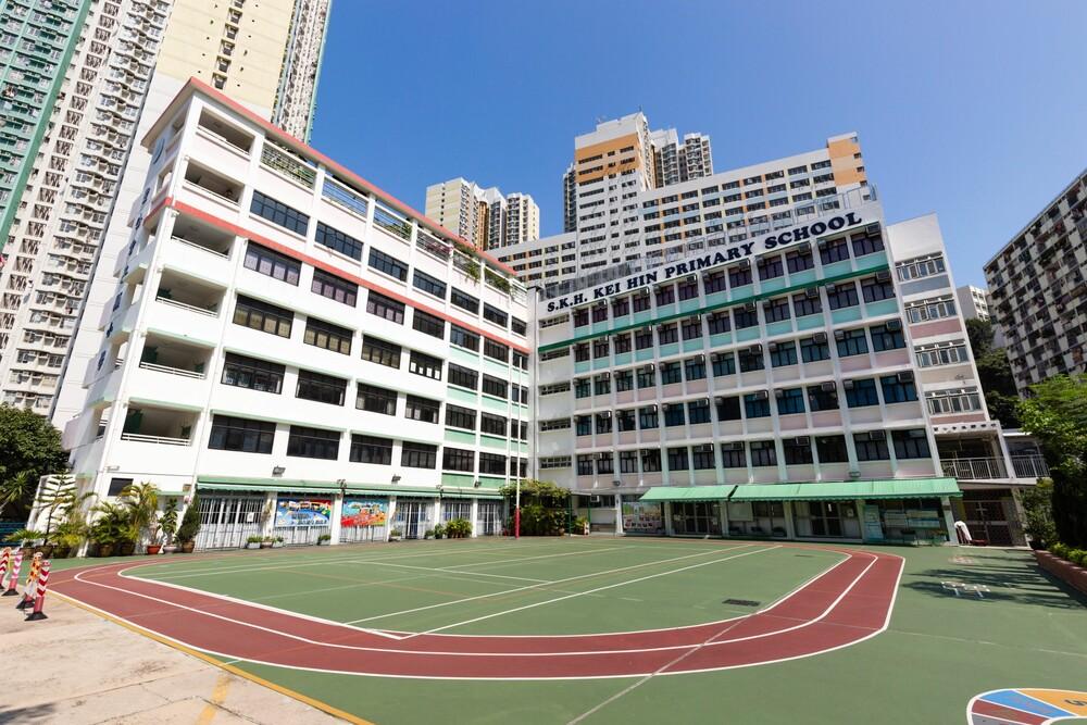 The SKH Kei Hin Primary School. Photo: CHSC.