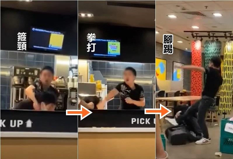 http://www.thestandard.com.hk/breaking-news/section/4/150943/Enraged-diner-runs-amok-in-McDonald's-outlet