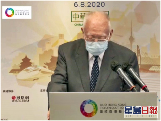 Tung Chee-hwa. Photo: screen grab of Our Hong Kong Foundation forum.