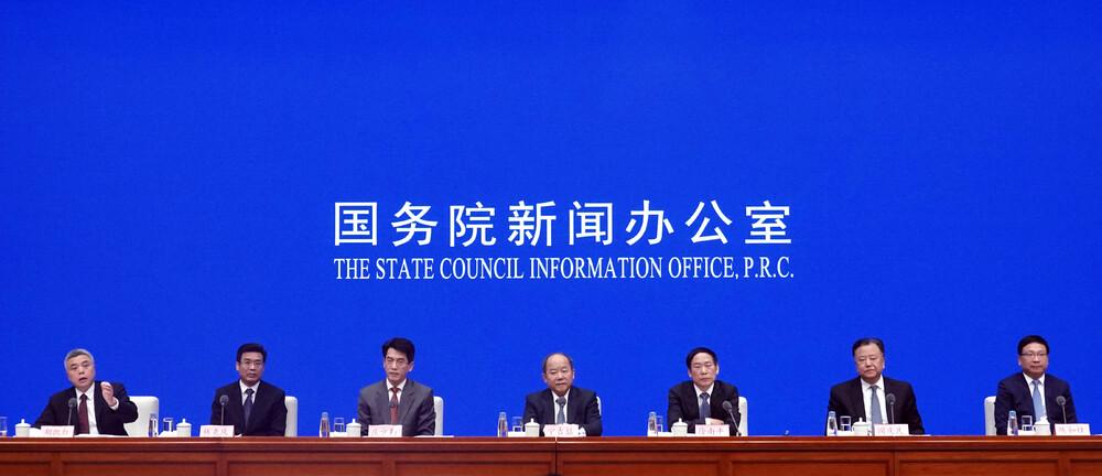http://www.thestandard.com.hk/breaking-news/section/3/157648/Plan-details-Shenzhen-reforms