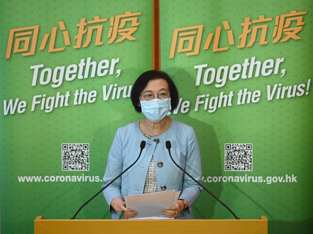 Secretary for Food and Health Sophia Chan Siu-chee (File photo)