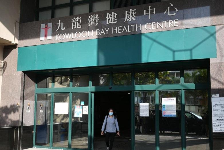 Service suspension of three Student Health Service Centres