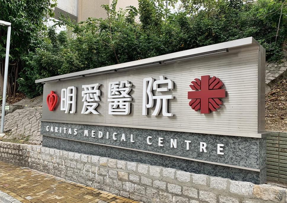https://www.thestandard.com.hk/breaking-news/section/4/162915/86-year-old-woman-dies-from-coronavirus