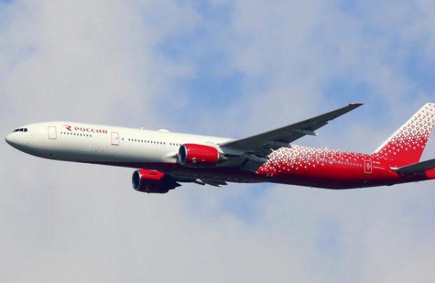 https://www.thestandard.com.hk/breaking-news/section/4/166350/Boeing-777-flying-from-HK-makes-Moscow-emergency-landing