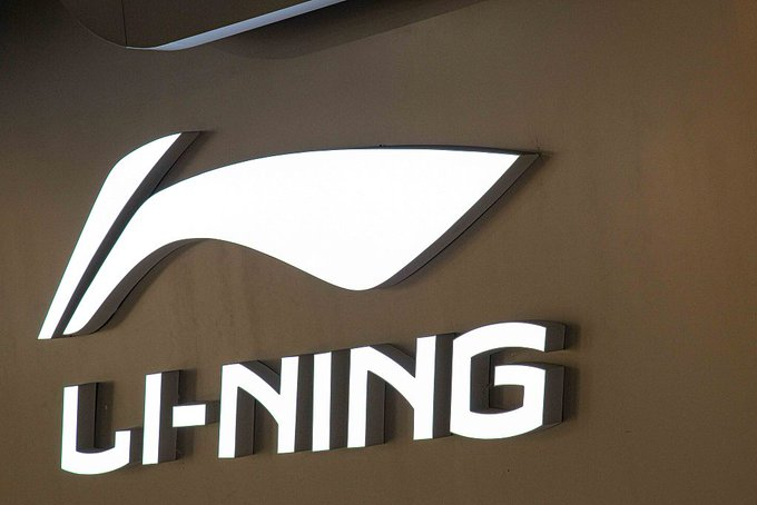 https://www.thestandard.com.hk/breaking-news/section/2/168221/Li-Ning-Company-says-Xinjiang-cotton-important