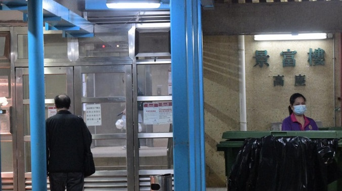 Coronavirus testing was mandated at a Tuen Mun residential building