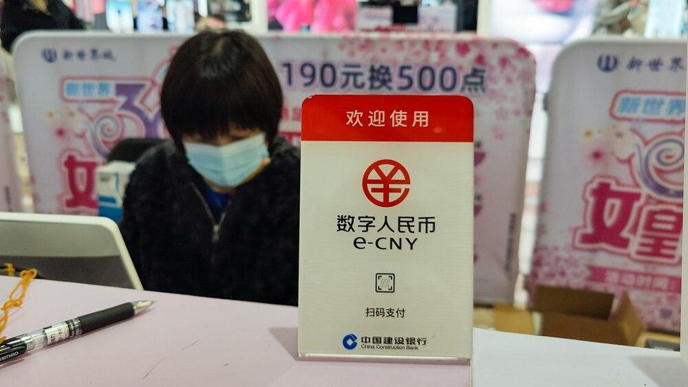 https://www.thestandard.com.hk/breaking-news/section/2/169347/Digital-yuan-intentions-draw-closer-US-scrutiny