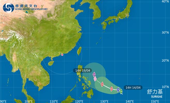 https://www.thestandard.com.hk/breaking-news/section/4/169721/Tropical-storm-%22Surigae%22-escalates-into-super-typhoon-next-week-the-earliest