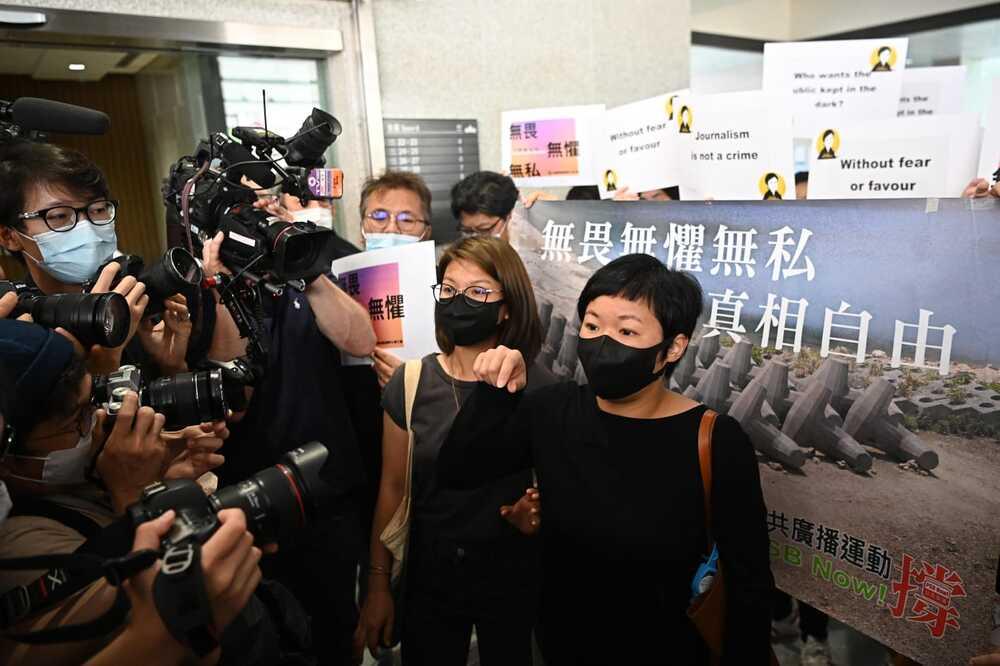 https://www.thestandard.com.hk/breaking-news/section/4/170364/RTHK-journalist-Bao-Choy-faces-verdict