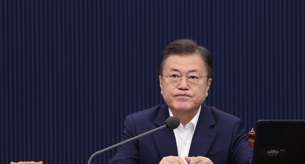 KoreaKorean  President Moon Jae In will visit the White House on May 21.