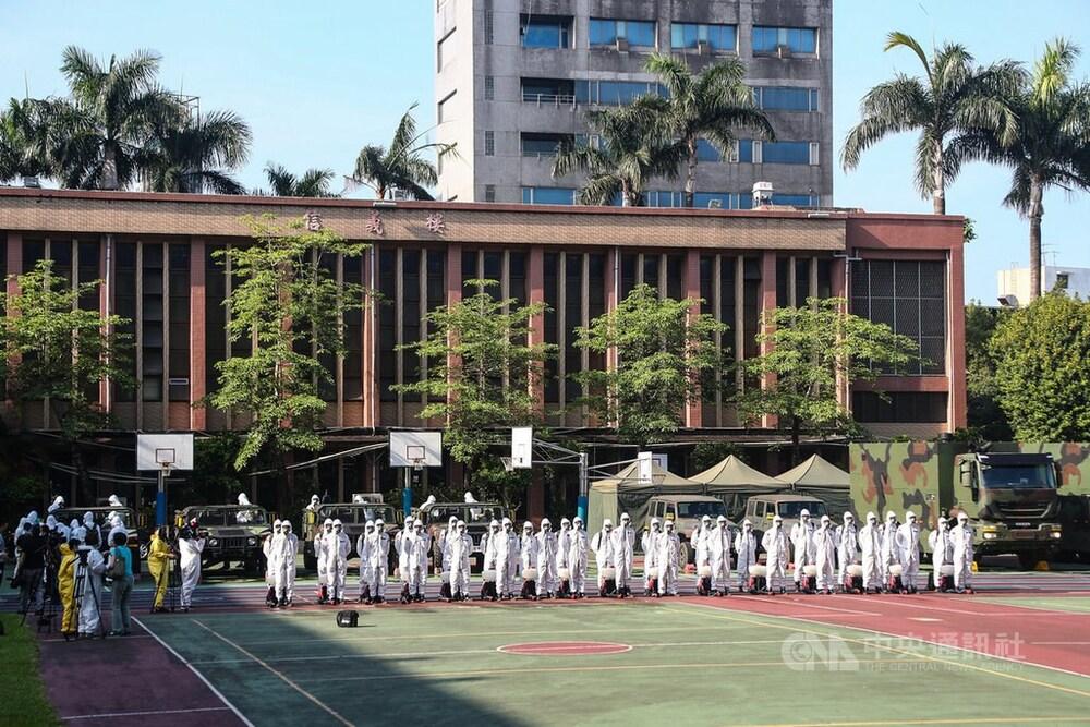 Chemical warfare group atTaipei Municipal LongShan Elementary School.