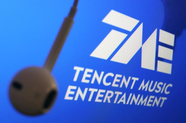 https://www.thestandard.com.hk/breaking-news/section/2/172464/Tencent-Music-facing-'increased-regulatory-scrutiny'