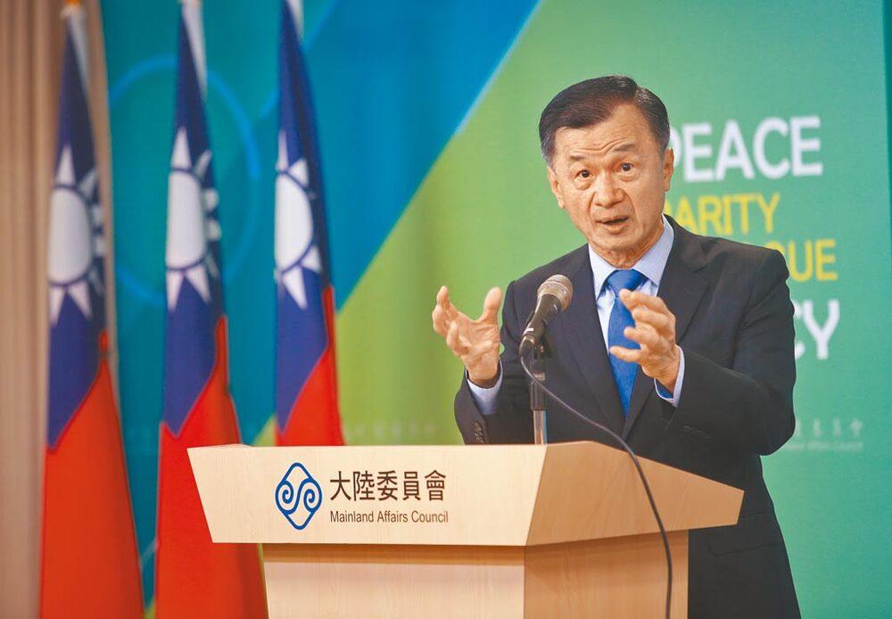 Taiwan's Mainland Affairs Council head Chiu Tai-san said Hong Kong has been trying to diminish their national dignity.