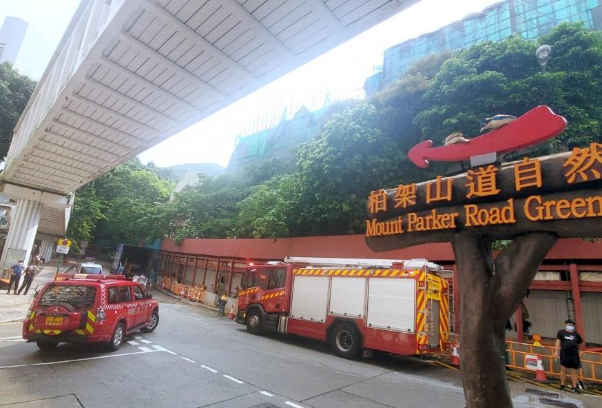 https://www.thestandard.com.hk/breaking-news/section/4/177423/Wartime-grenade-found-in-Quarry-Bay