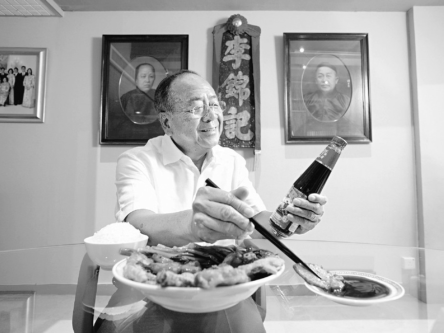 https://www.thestandard.com.hk/breaking-news/section/4/177628/Lee-Kum-Kee-Group-Chairman-Lee-Man-tat-passes-away-at-91