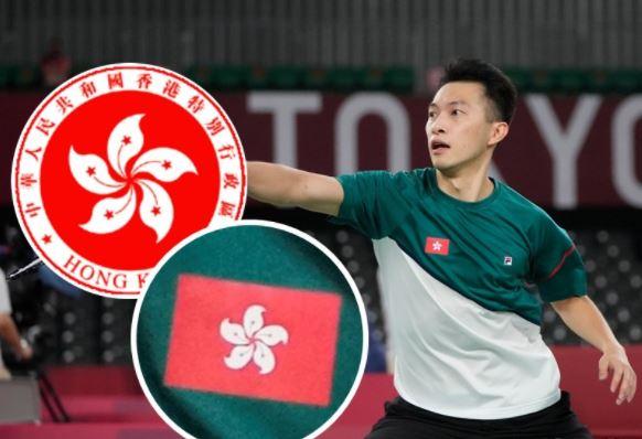 https://www.thestandard.com.hk/breaking-news/section/4/177834/Association-saves-design-blunders-in-badminton-jerseys