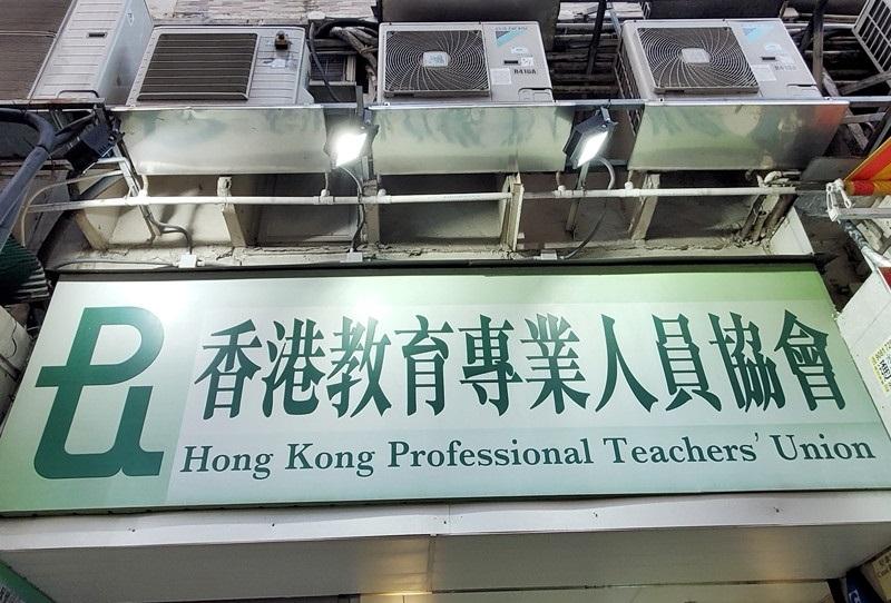 "China's news media slam HK Teachers' Union as a ""poisonous tumor"""