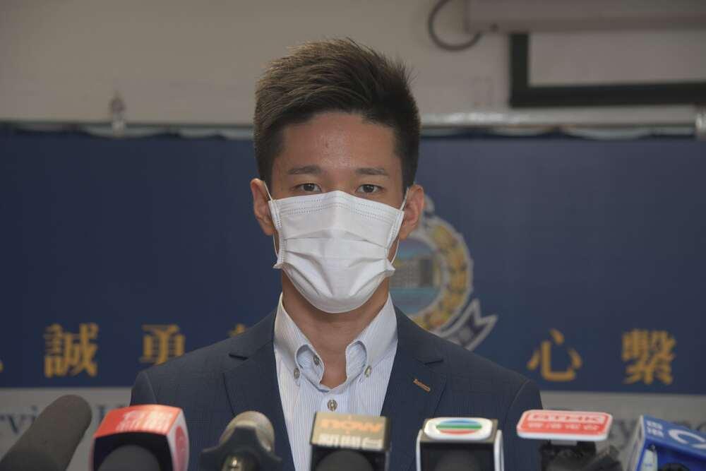 Yau Tsim District Crime Unit inspector Fu Ho-sing.