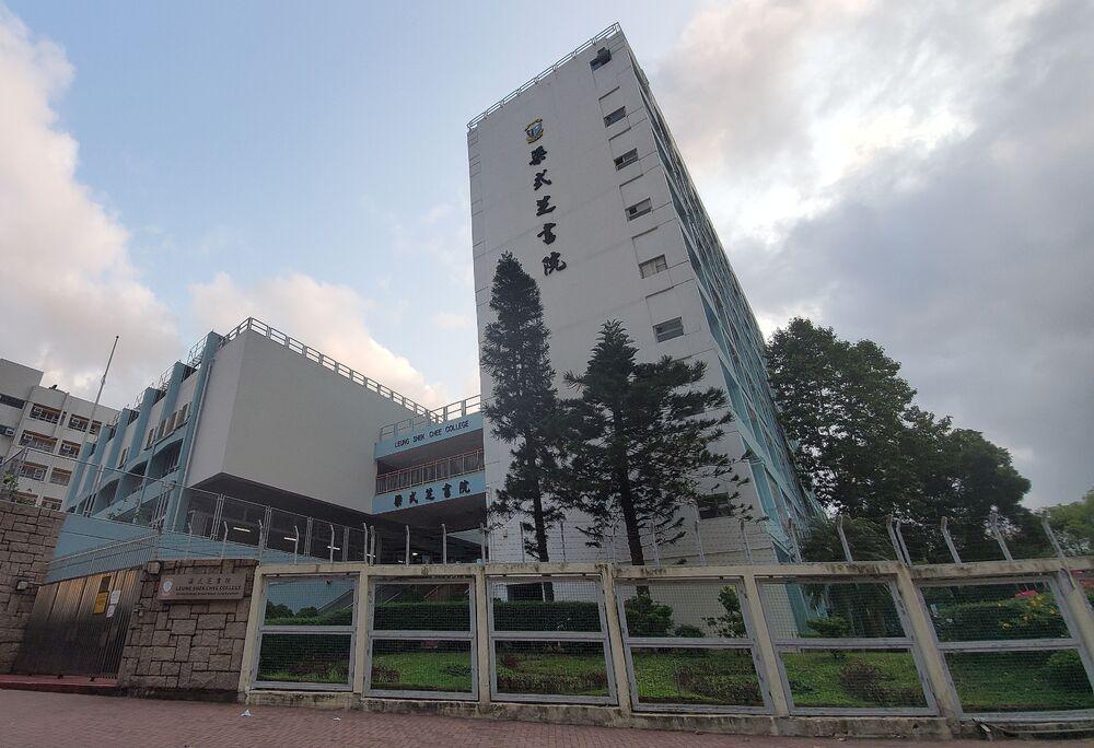 Leung Shek Chee College in Kwun Tong. File photo.