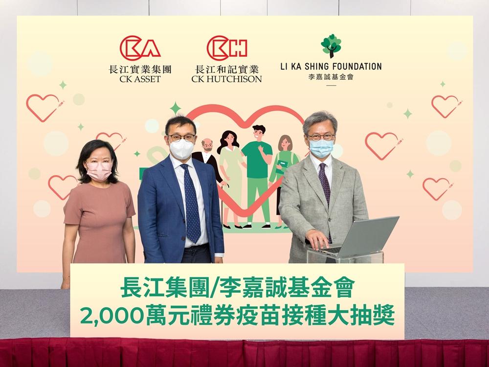 https://www.thestandard.com.hk/breaking-news/section/4/180508/Lucky-winners-of-Li-Ka-shing%EF%BF%BD%EF%BF%BD%EF%BF%BDs-HK$20m-vaccine-lottery-announced